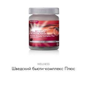 Бьюти-комплекс витаминов