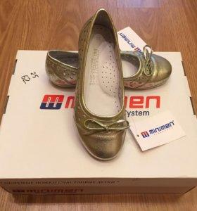 Новые золотые туфли Minimen размер 32 (20,5 см)