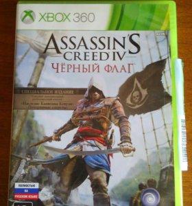 Assassin'S Creed IV: Black Flag ( на Xbox 360 )