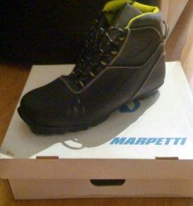 Лыжные ботинки р 43-44
