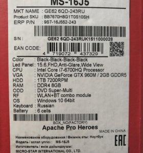 Игровой ноутбук MSI GE62 Apache/Pro