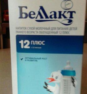 Молочная смесь БЕЛАКТ 12+