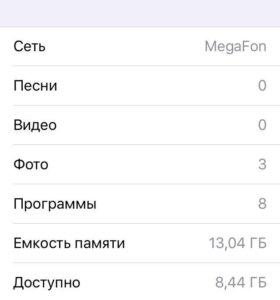 Айфон 5 16гб.