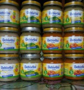 Овощное пюре Bebivita