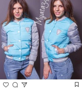 Куртка бомбер новая