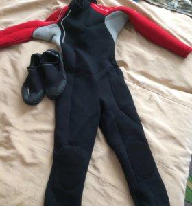 Детский гидрокостюм и гидро боты