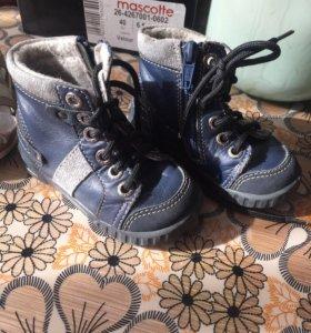 Обувь цена только до конца дня!!!