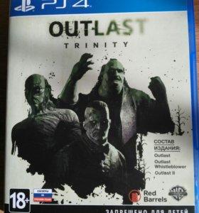 Outlast для ps4