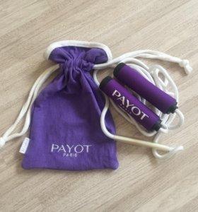 Новая скакалка Payot в идеальном состоянии
