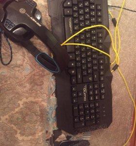Мышь , клавиатура , наушники