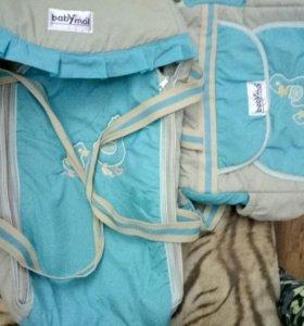 Переноска для малыша и сумка
