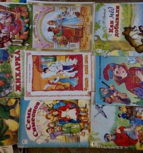 Много детских книжек