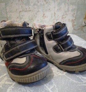 Ботиночки демисезонные, 22 размер