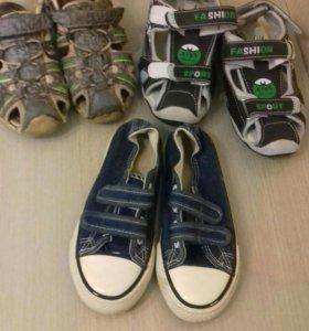 Пакет обуви от 31-33 р.