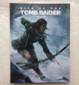 Арт бук Rise of the Tomb Raider