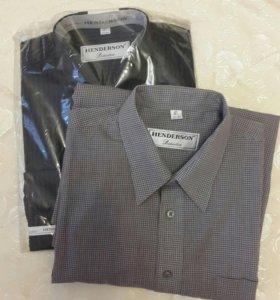 Рубашки мужские 2 шт Henderson