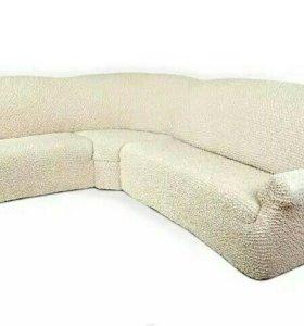 Чехол для углового дивана