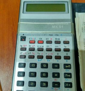 Раритетный калькулятор мк-51