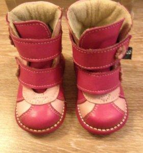 Обувь на девочку весна - осень
