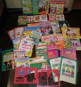 Обучающая литература для дошкольников