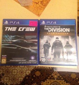 Игры на PS4 продажа или обмен
