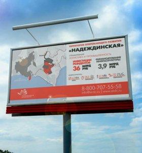 Банеры б/у, размер 3х6(Европа, Корея, Китай)
