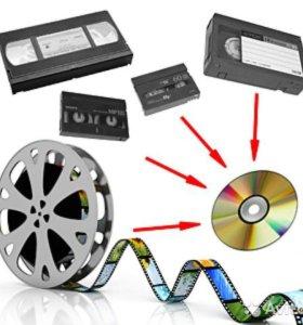 оцифровка старых видеокассет VHS и Hi-8