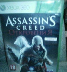 Продам диск на Xbox Asasins Creed Откровение