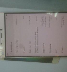 Xiaomi m5