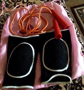 Наколенники+скакалка+мешок для обуви