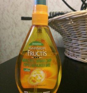 """Масло для волос """"Garnier"""""""