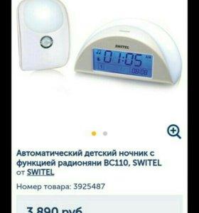 Радионяня - ночник