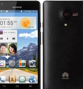 Huawei honor 3 HN3-U00