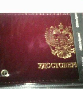 Обложка на удостоверение.кожа