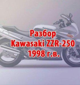 Kawasaki ZZR 250 98 г.в. запчасти детали разбор