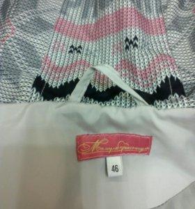 Куртка для беременной мамочки