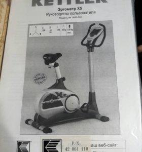 Велотренажер эргометр х5 Кетлер