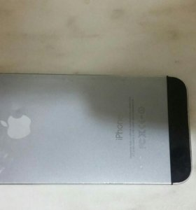 IPhone 5s space grei