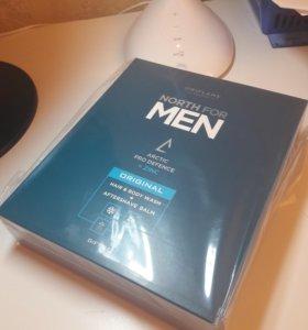 Подарочный набор для мужчин!