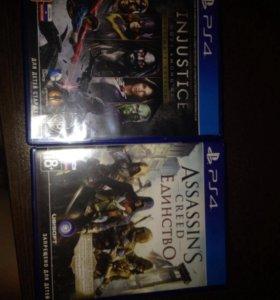 2 игры на приставку PS4
