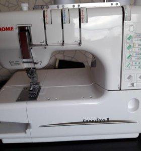 Распошивальная машинка Janome cover pro 2