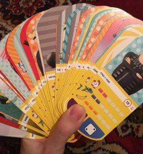 Карточки Гадкий Я Миньоны
