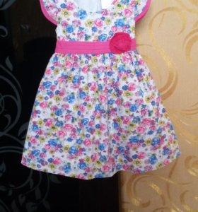 Красивое платья !