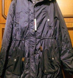 Куртка (пуховик) женская