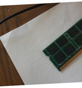 Оперативная память DDR2 2 gigabaita для нетбука