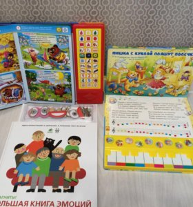 Интерактивные книги для малышей