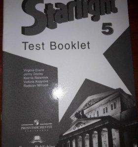 Тест по английскому языку 5 класс