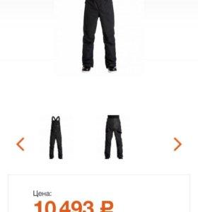 Сноубордические Мужские штаны
