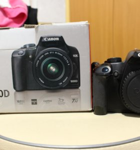 canon eos 1000d / tamron AF 18-200mm f/3.5-6.3