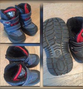 Обувь демисезон 22 размер